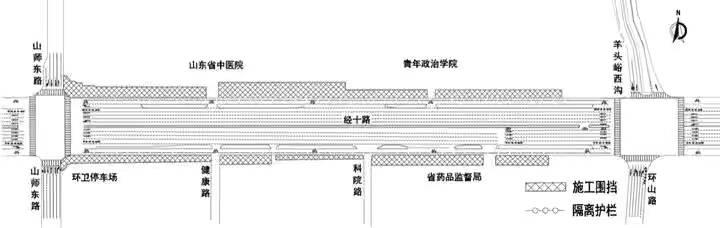为期4个月!8月1日起济南地铁4号线将对山师东路站围挡施工