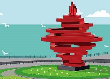 政能量 | 一图读懂2021青岛国际标准化大会