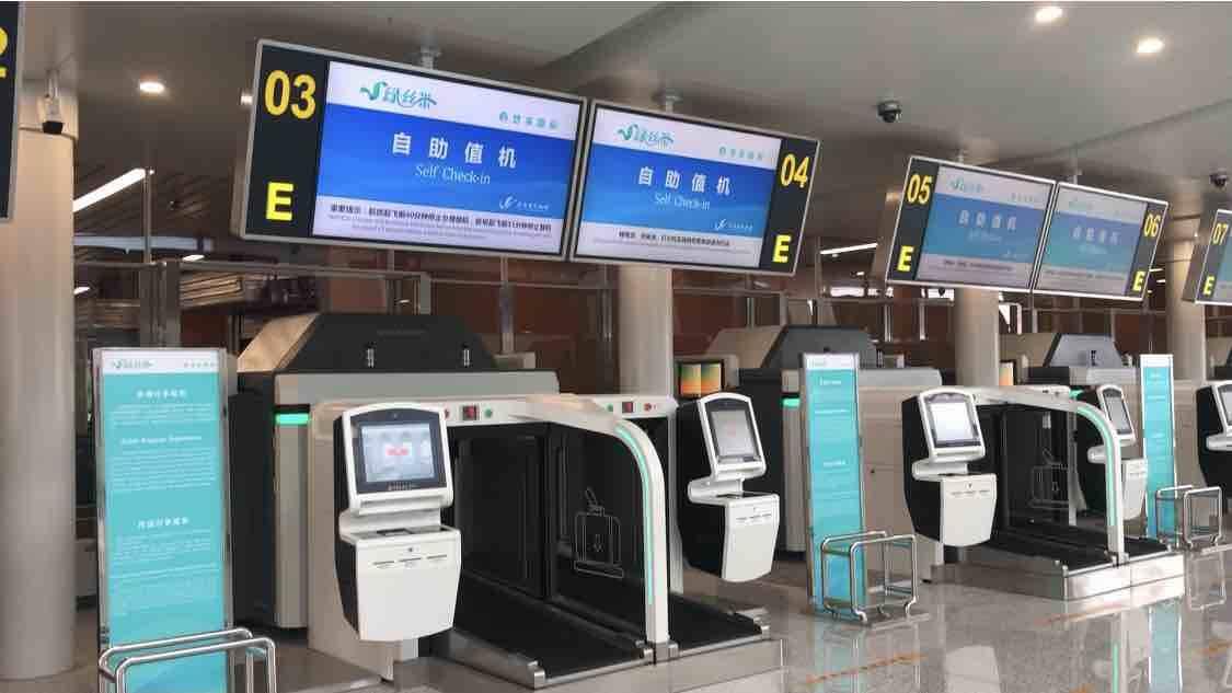 最快可减少旅客一半通关时间!记者实地探访济南国际机场北指廊