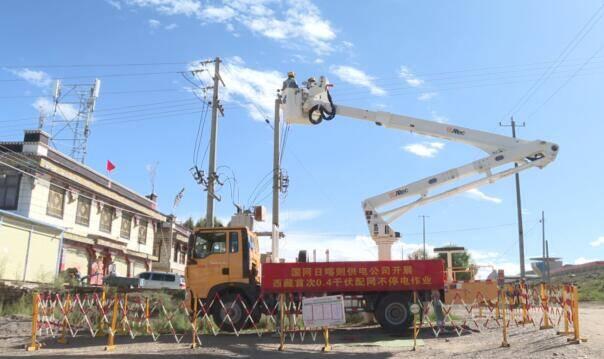 国网山东电力帮扶日喀则完成国内最高海拔首次低压不停电作业