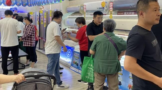 山东苏宁易购818周年庆开门大促 空调冰箱等应季品提前开仓