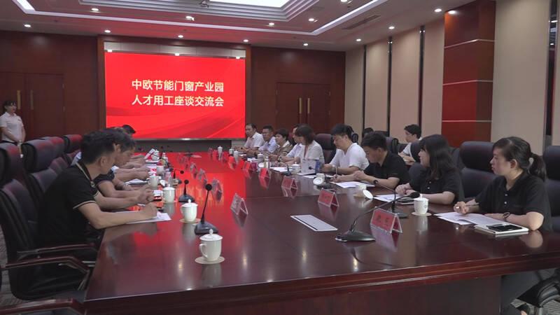 潍坊临朐:深入一线搞服务 精准高效促发展