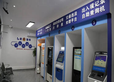 """为民服务""""永不下班""""  临朐县首个24小时""""智慧警局""""正式启用"""