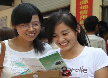 潍坊寒亭区(经济区)2021年生源地信用助学贷款8月1日起开始受理