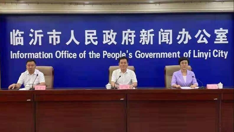 上半年臨(lin)沂市xie)gui)模以上工業企業實現利潤85.1億元 同比增長6.6%