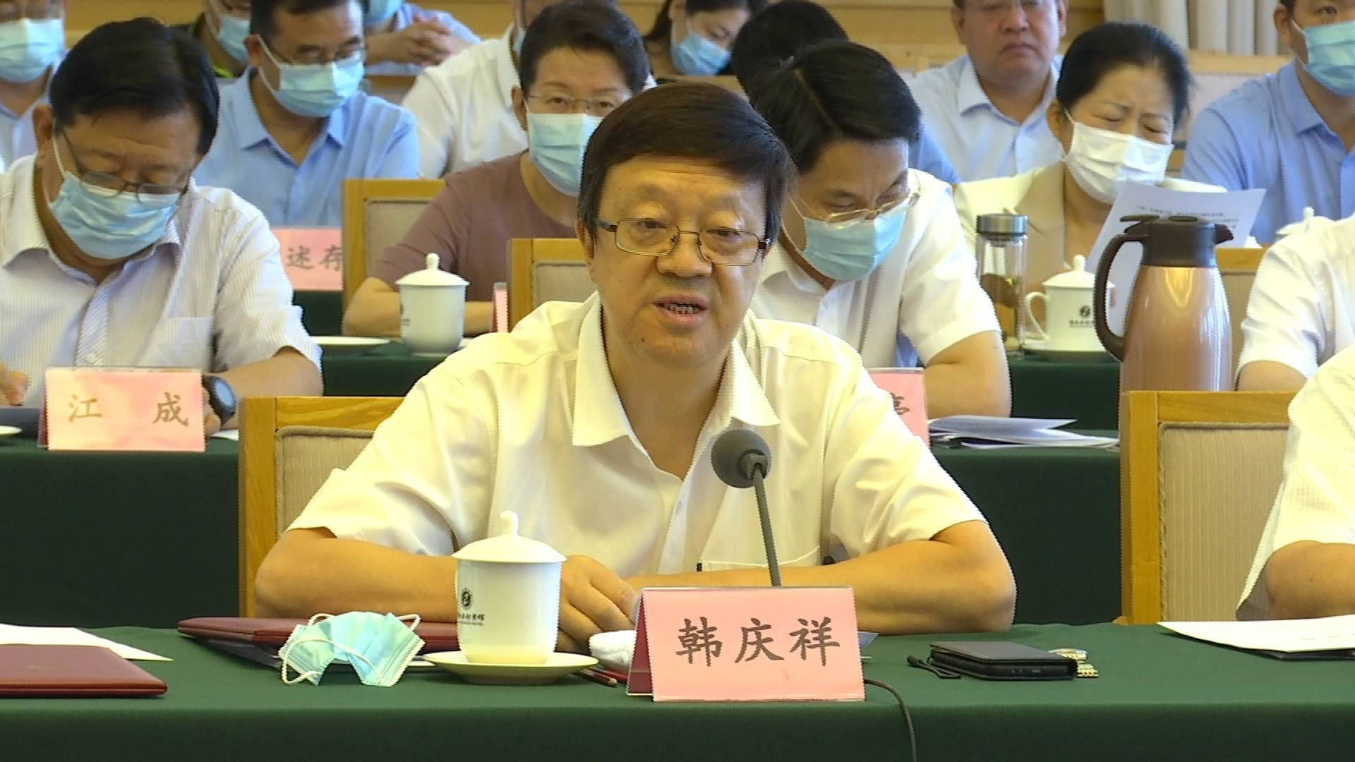 山东省习近平新时代中国特色社会主义思想研究中心成立座谈会发言摘登