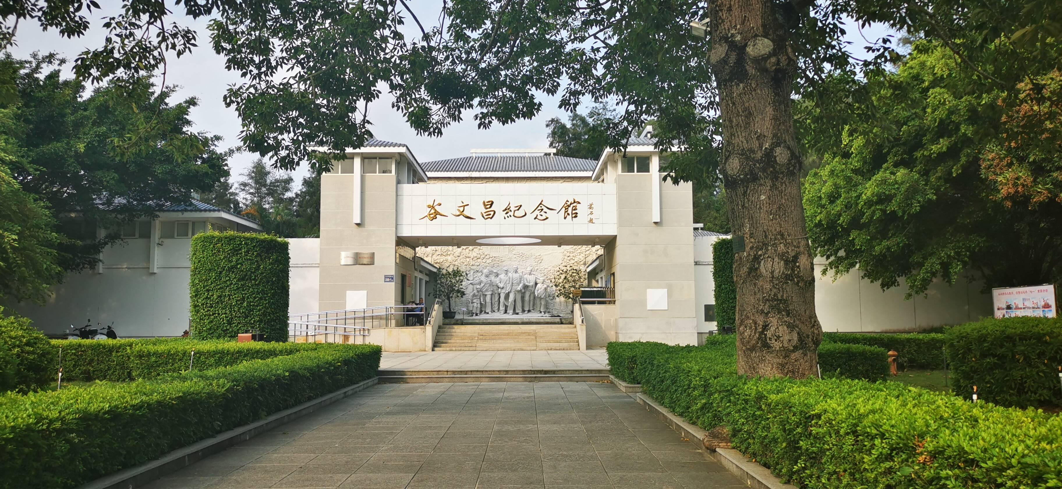 """华东""""六省一市""""记协党史学习教育主题采访活动在福建省东山县举行"""