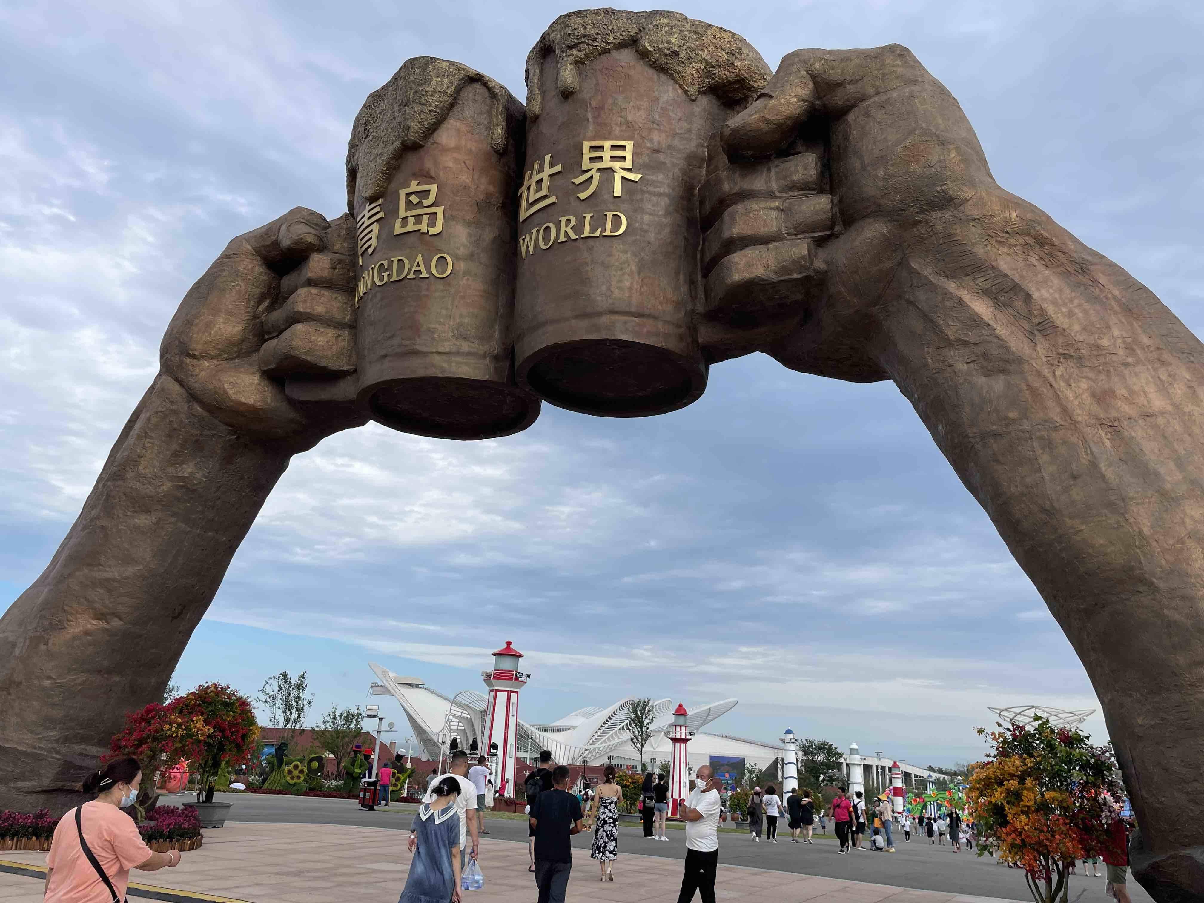 第31届青国际啤酒节发布公告 提前闭幕