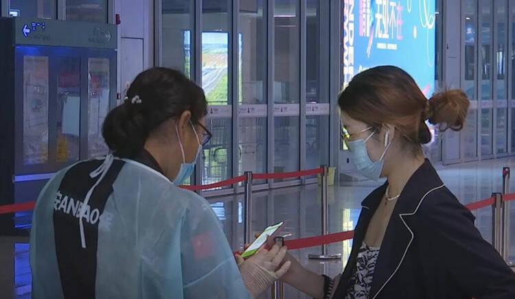 测温、登记、消毒常态化运行 潍坊高铁北站扎实做好疫情防控工作