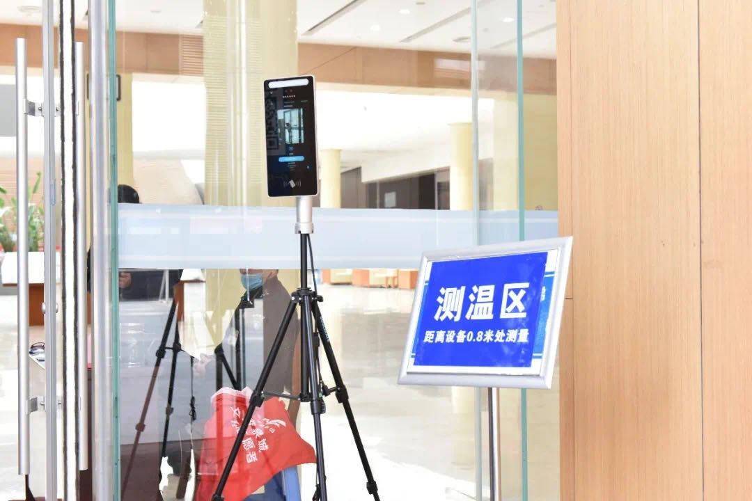 济南市图书馆8月4日起恢复预约入馆 每日上限4000人(附预约流程及注意事项)