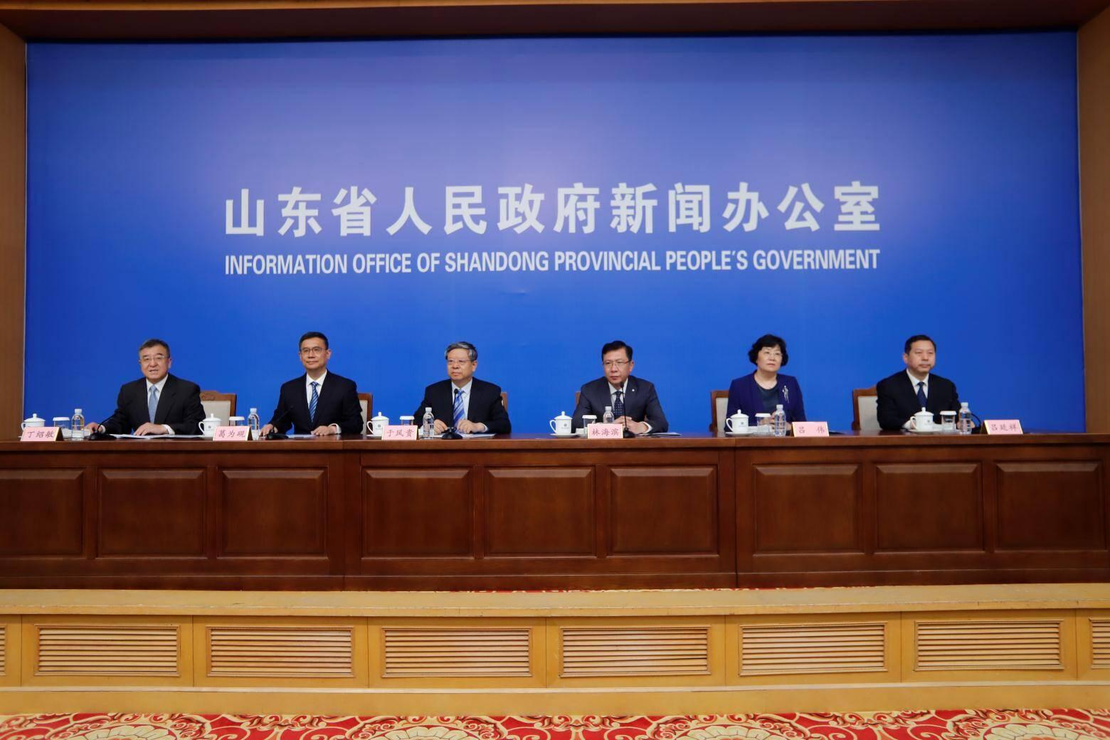 共商挥发性有机物治理技术 中日生态环保产业对接交流会8月13日在济南举办