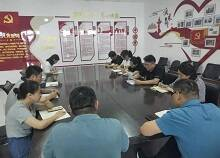 山东省煤田地质局物测队加强和创新基层党组织建设