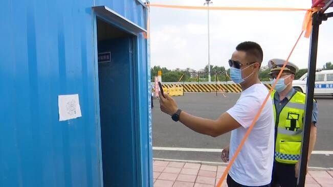 """24小时值守!潍坊市坊子区成立联合执法检查组 严把高速口""""防疫关"""""""