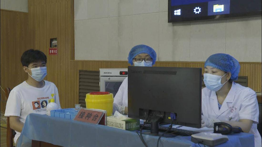 8月3日起 潍坊青州为15-17周岁未成年人接种新冠疫苗