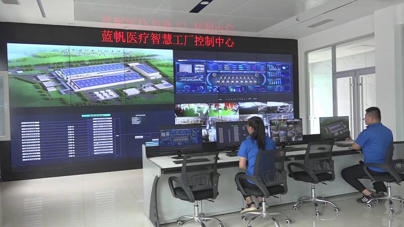 潍坊临朐加快智能化工厂建设 助力传统企业转型升级