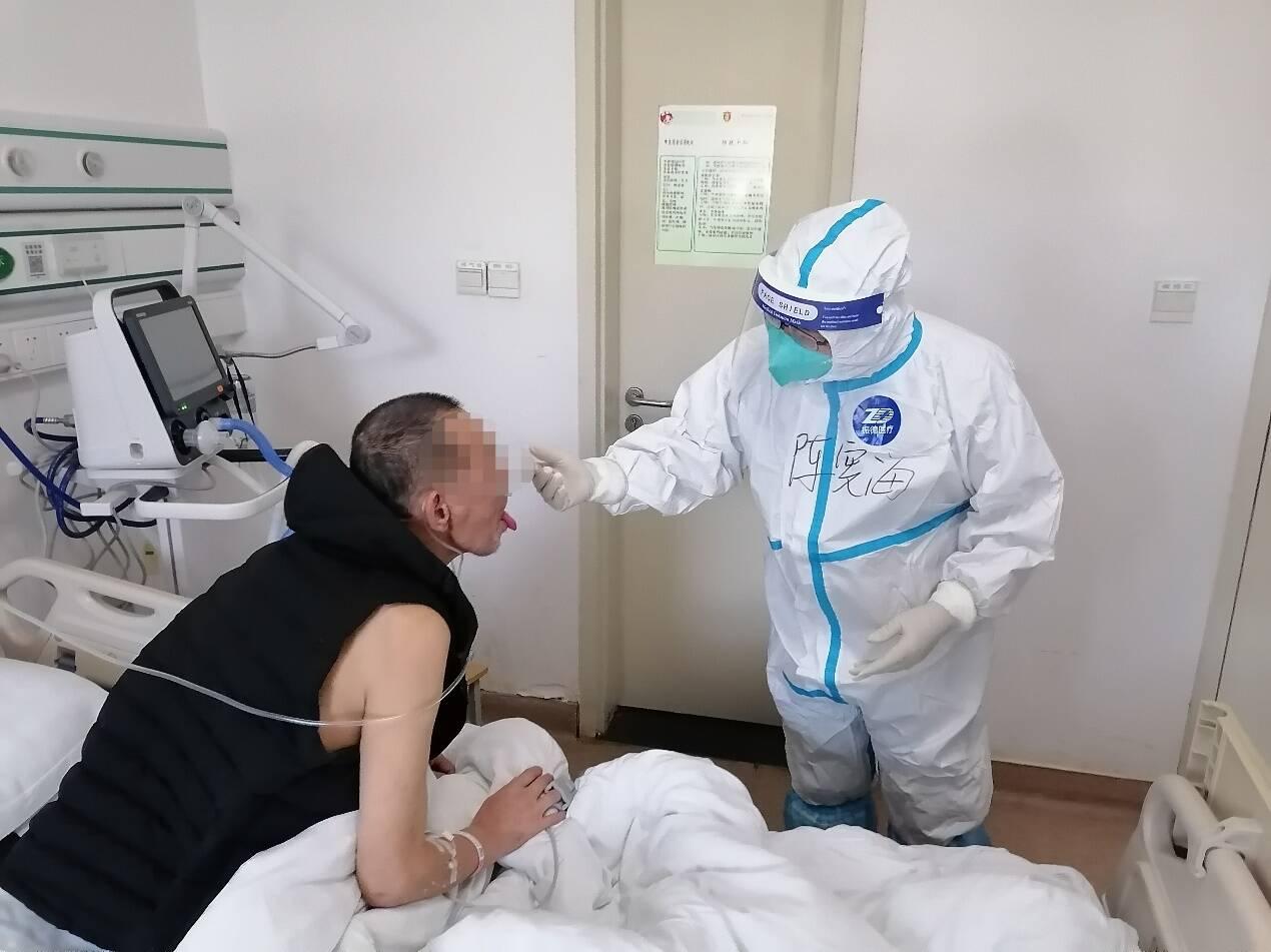 在新冠肺炎疫情防控中感受跨越千年的中医智慧