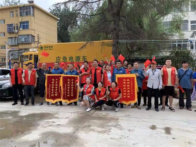 潍坊安丘电力铁军紧急赴豫救灾保电纪实
