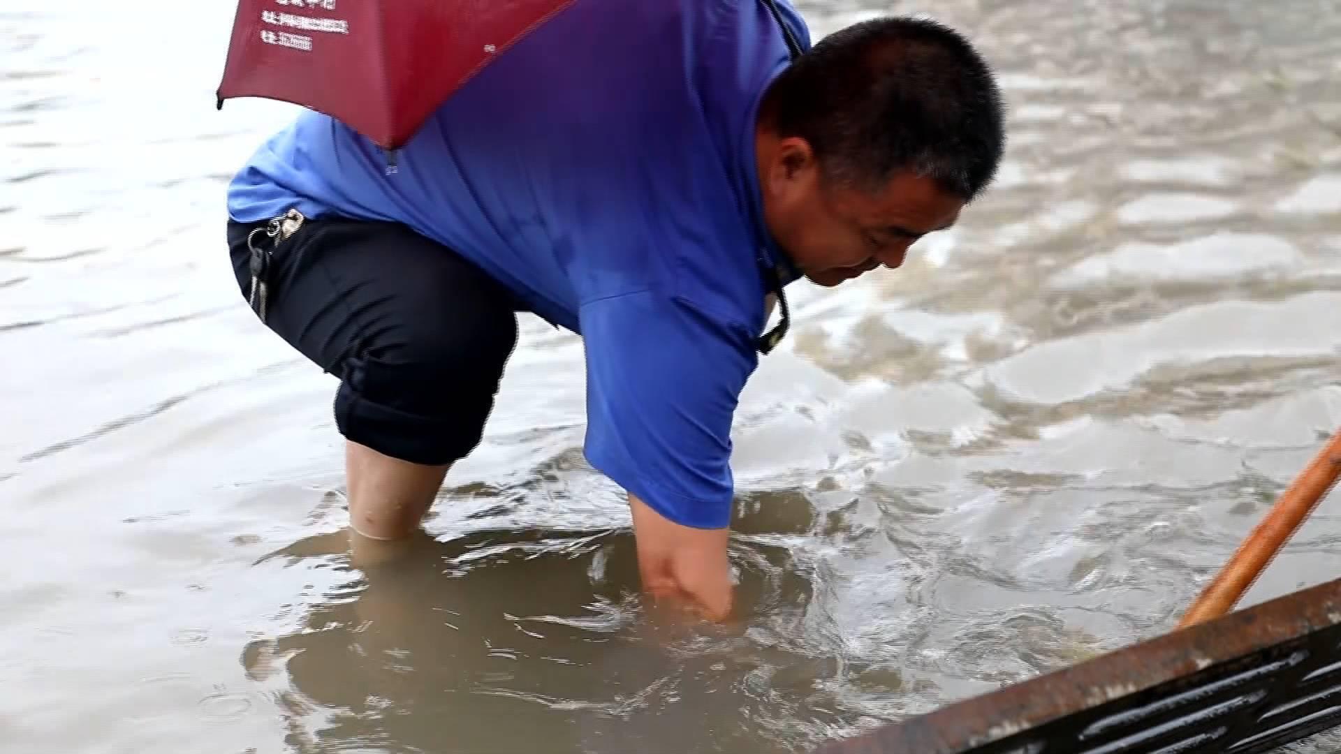 微视频丨防汛不放松!山东全力做好防洪抢险应急准备