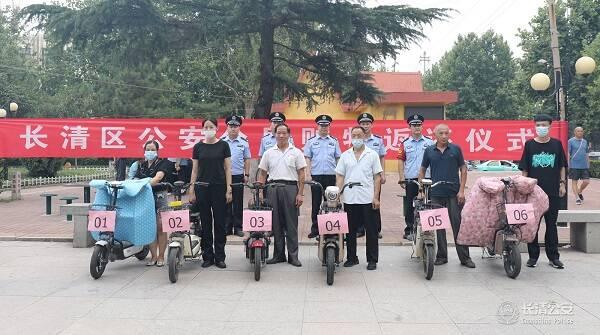 济南长清电动车被盗刑案全破背后:民警400G监控录像找线索