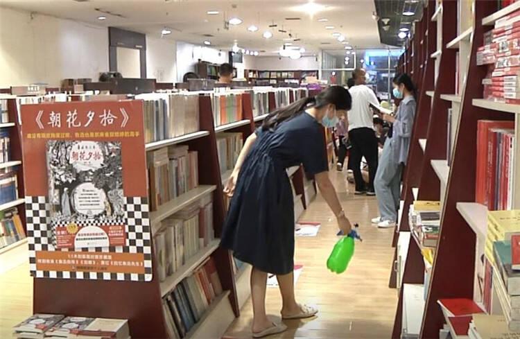 潍坊诸城:一天三次消杀 书店强化疫情防控措施