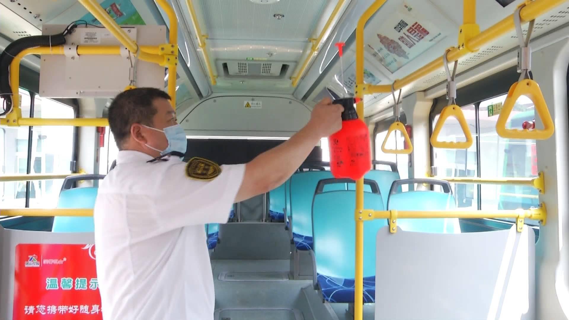 清洗空调滤网、开启外循环 青岛公交地铁严格落实防控消杀措施