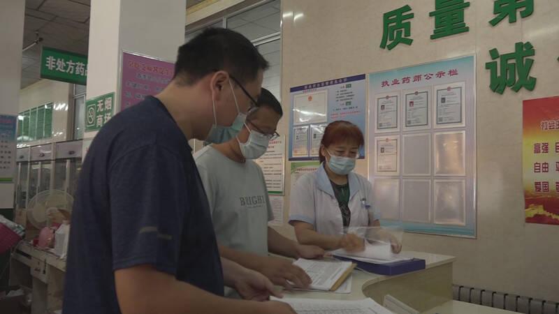 潍坊临朐县全面加强药店疫情防控监管 筑牢疫情防控安全网