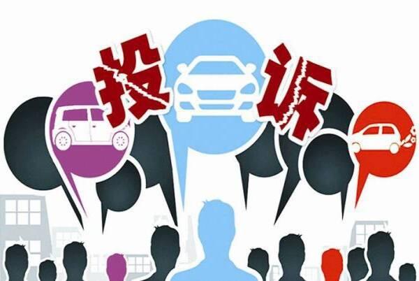 商家收钱跑路、装修质量差、会员卡不退费……这些消费者投诉热点,你遇到过吗