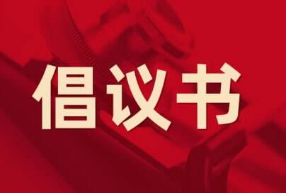 东营广饶县商务局提醒:商场超市疫情防控应该这样做