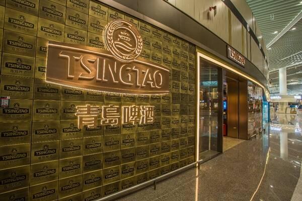 青啤对话青岛胶东国际机场 打造商旅消费新模式
