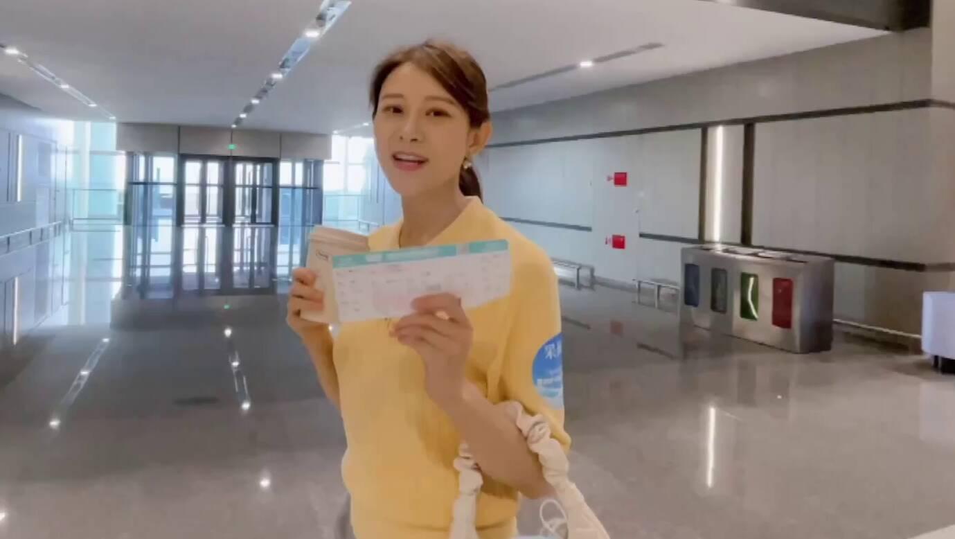 体验式超全攻略来了!你好,青岛胶东国际机场丨Vlog
