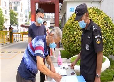 寿光:严抓居民小区疫情防控 保障居民安全