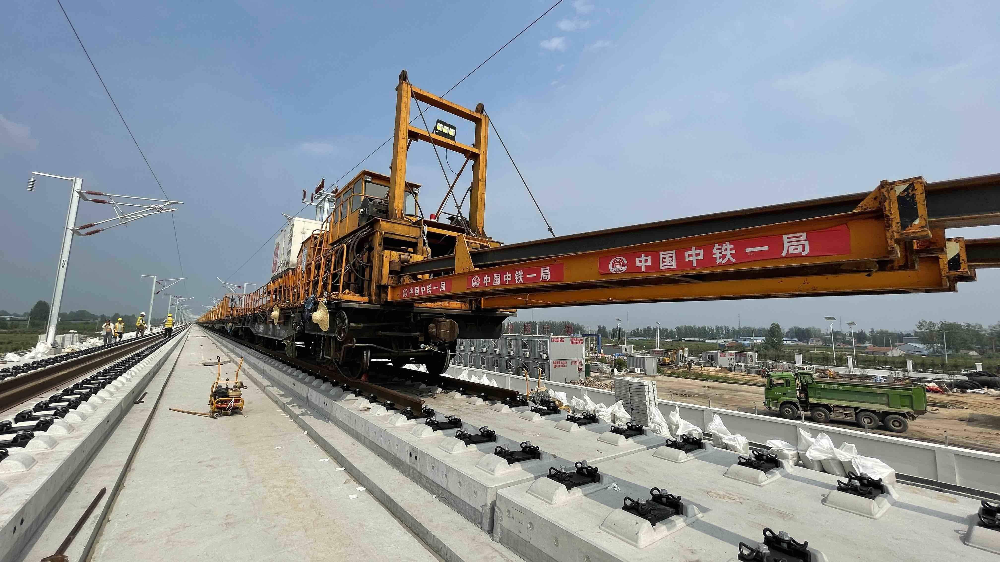 距通车又近一步!鲁南高铁曲阜至菏泽至庄寨段钢轨铺设完成