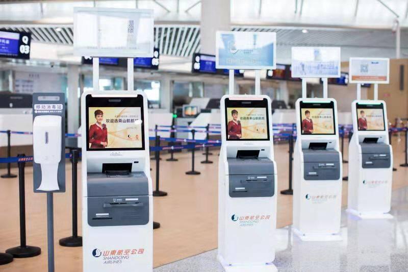 @山航旅客  胶东机场乘机全流程!你想象不到的方便