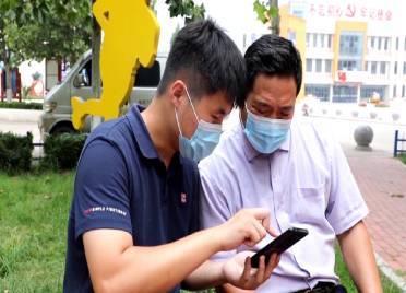 """德州禹城上线数字乡村大数据平台 村民""""掌上""""接收疫情防控最新信息"""