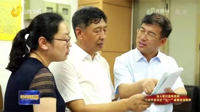 学史力行|潍坊:服务企业专员架起政府和企业沟通桥梁 企业发展道路更宽广