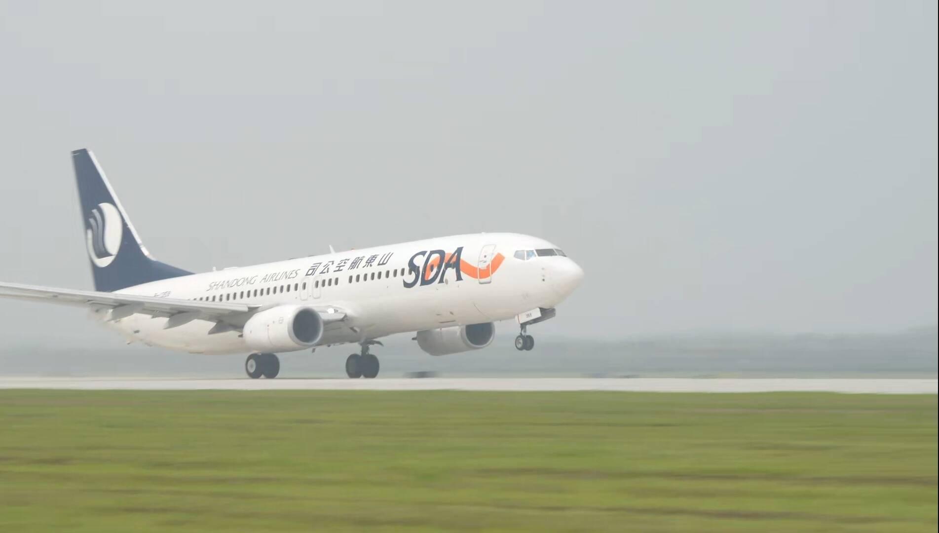 首航航班起飞!山航正式转场青岛胶东国际机场
