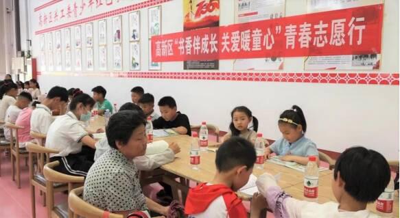 棗莊高新區共青團多措并舉開展青少年黨史學習教育
