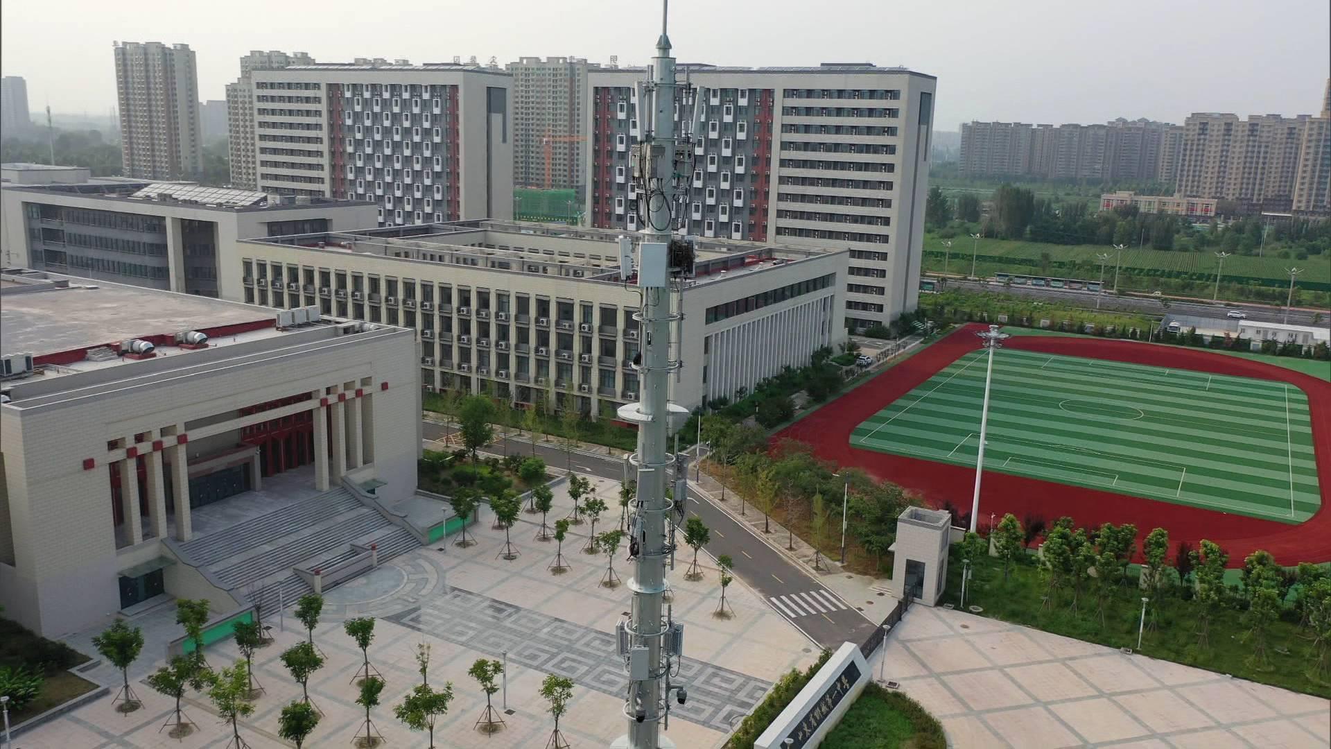 问政追踪|聊城一中新校区周边三座5G基站两天内通电使用