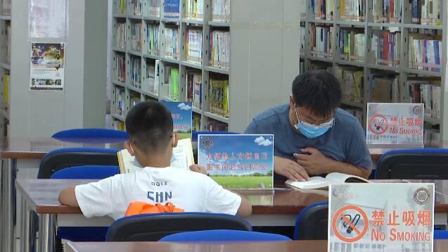 限制进馆人数、开放电子图书 潍坊市坊子区图书馆疫情防控措施升级
