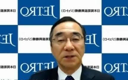 2021对话山东|日本贸易振兴机构理事长佐佐木伸彦:山东是世界屈指可数的日资企业聚集地
