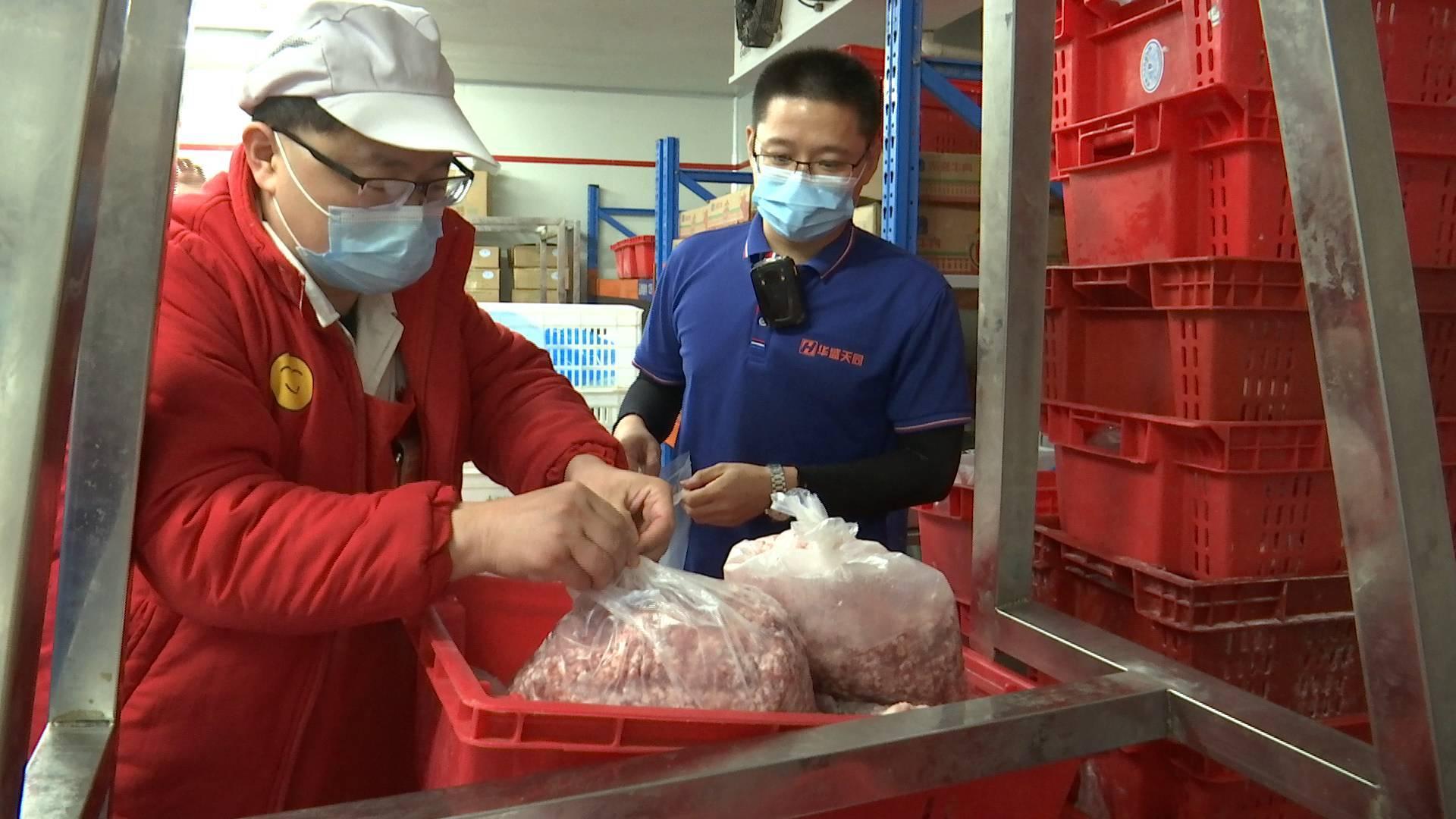 济南市场监管部门依法调查大润发省博店涉嫌违法销售肉品问题 3天前曾约谈大润发