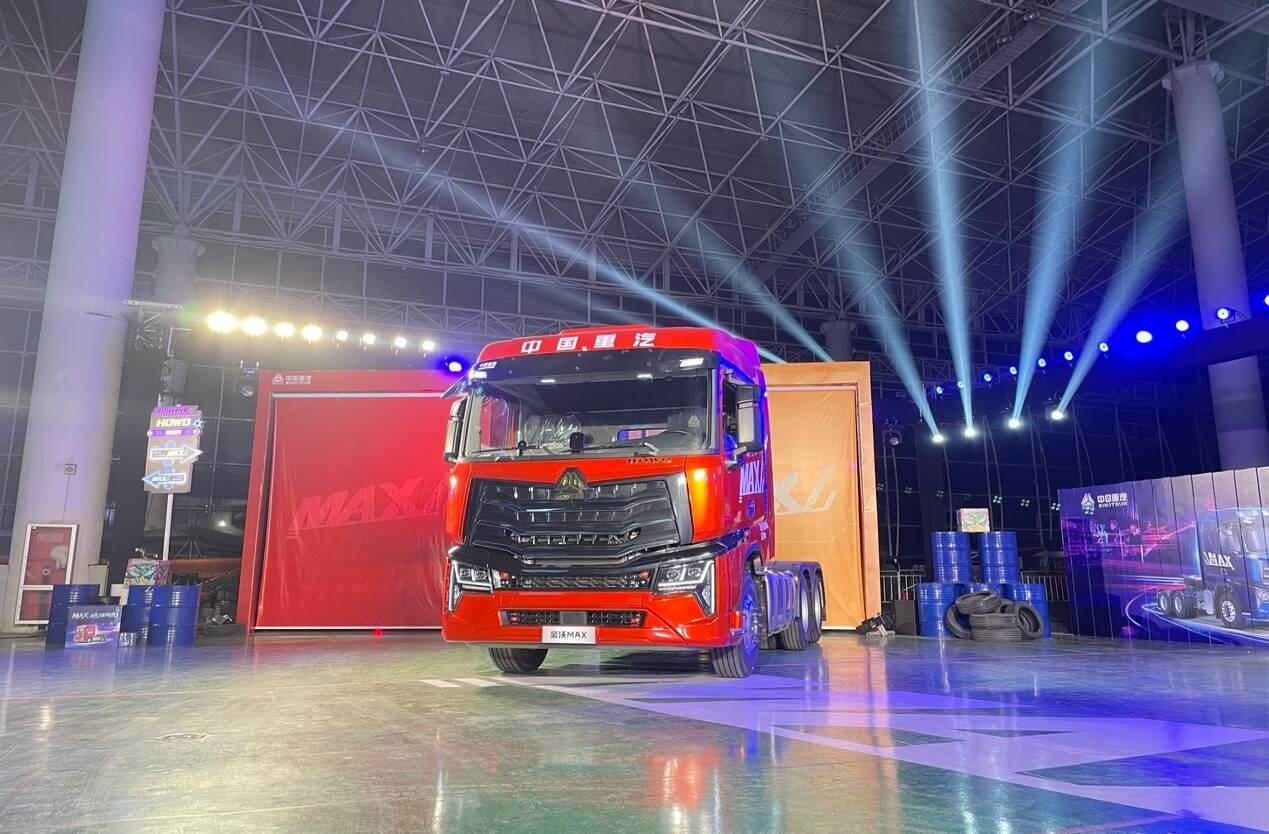 MAX·这才是潮流——中国重汽HOWO MAX体验官招募线上集结会燃爆启幕