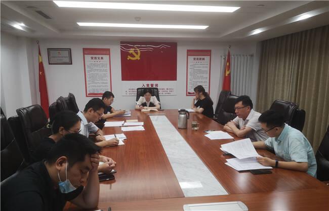 中共山东省委外事工作委员会办公室青年理论学习小组第五小组开展第一次活动