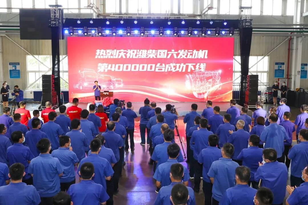 中国内燃机工业协会:祝贺潍柴国六发动机产销突破40万台