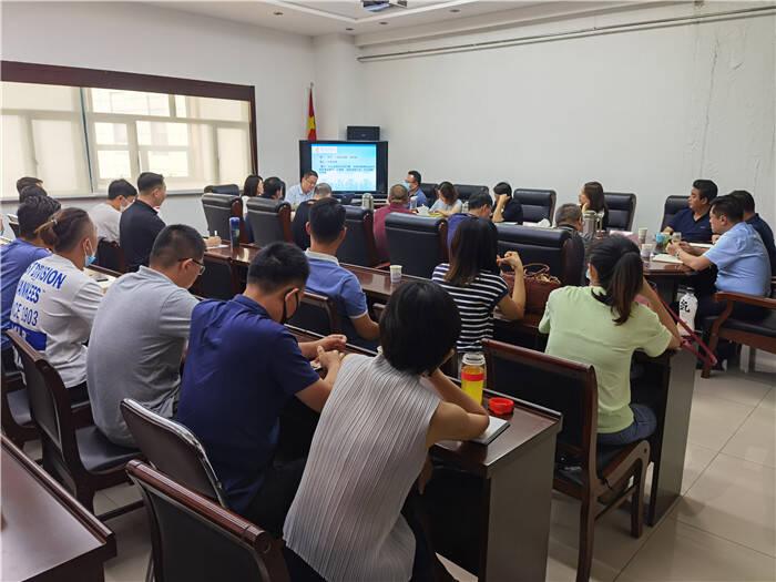 济南市文旅局举办国家艺术基金2022年度项目申报工作会议