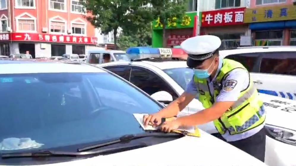 """還""""位""""于民、還路于民!濱州惠民縣開展占用停車泊位、違法停車等違法行為集中整治"""