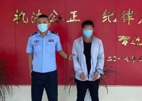 一男子多次作案偷盜香煙 濱州博興民警抓你沒商量