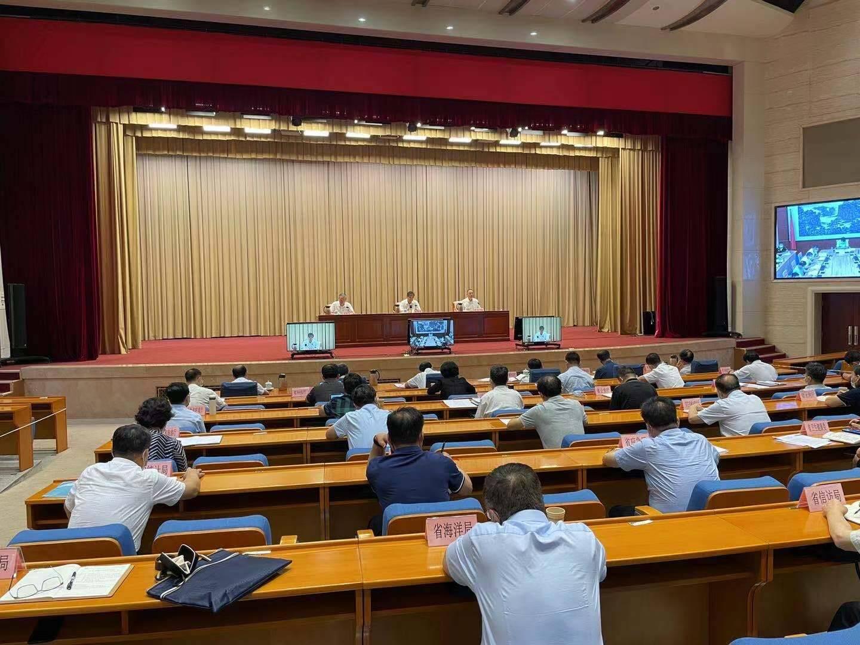 山东省政府召开中央生态环境保护督察保障工作视频会议