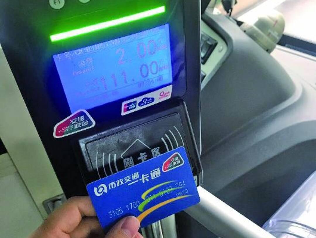 """8月21日起,刷这几类卡乘坐济南公交可自动核验""""健康码"""""""