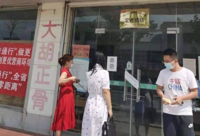 濱州博興縣市場監督管理局通報3起疫情防控期間典型案例